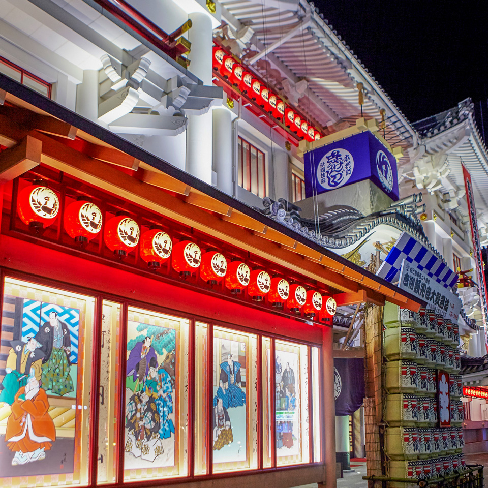 tokio: auf zum ultimativen shopping-trip
